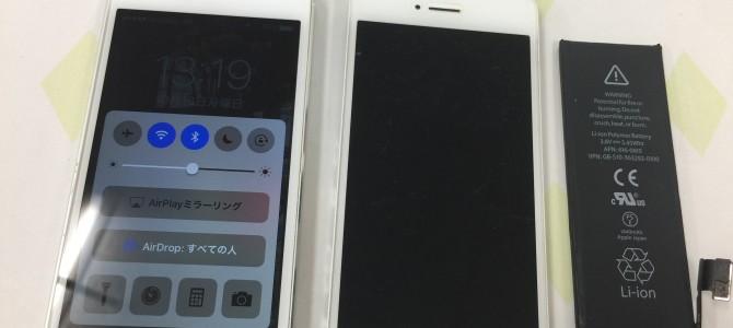 ◆加古川市よりiPhone5 液晶不良、バッテリー交換 -2017 10/16-